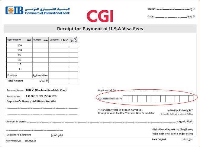 change document delivery address us visa canada