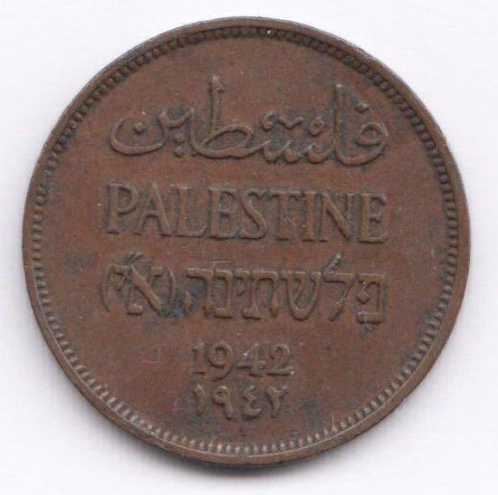 british mandate of palestine document