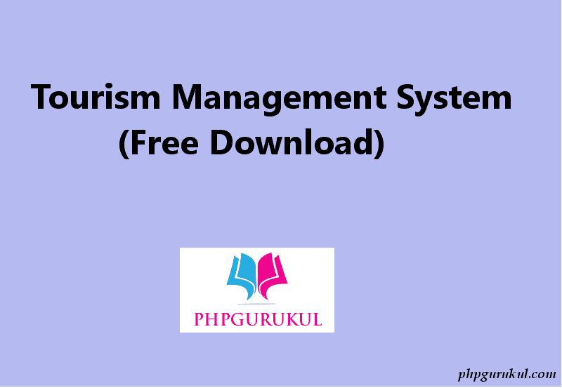 document management system in php free download