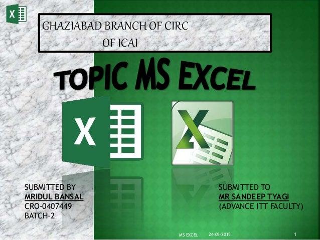 microsoft office document imaging 2003