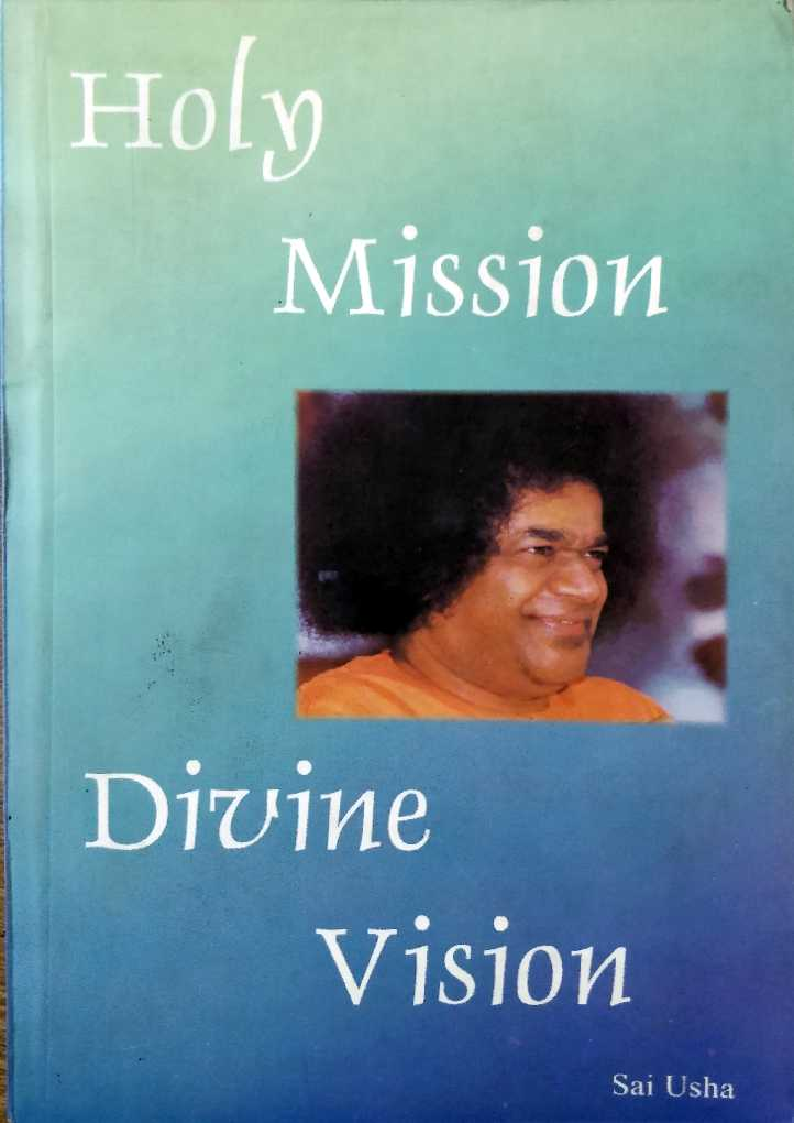 the document vision 2020 for india is associated with