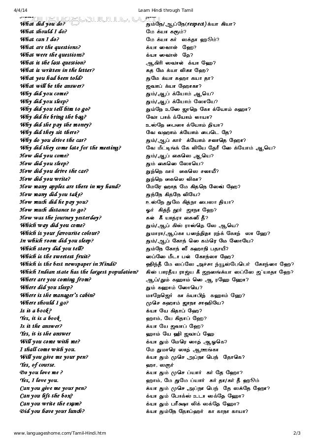 convert malayalam word document to pdf online