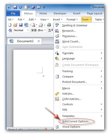 comment envoyer un document word 2007 par mail