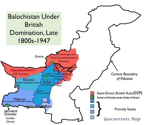 pakistan govt document on 1947