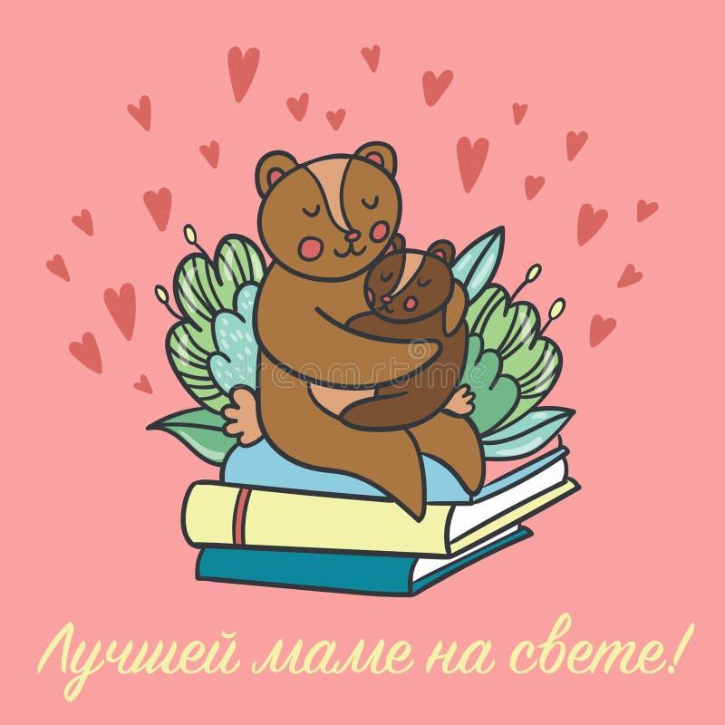 russian document translation los angeles